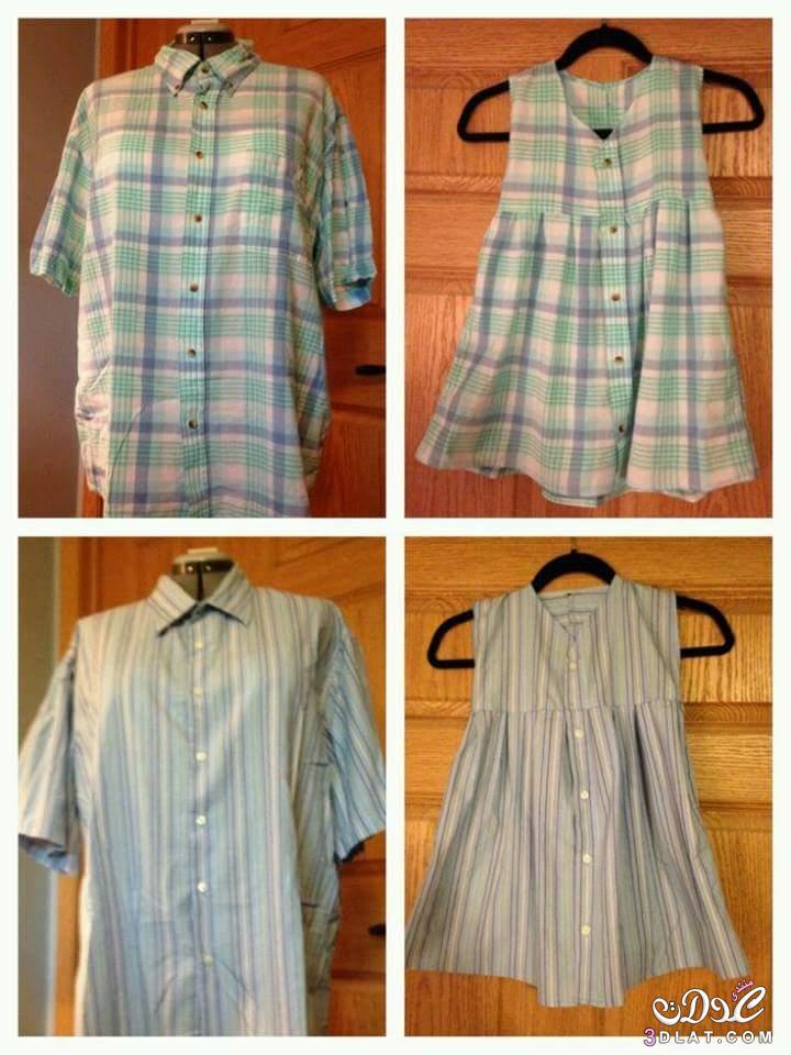 تحويل قمصان رجالية لملابس أطفال رائعة