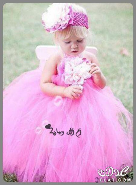 269ab5ab8 فساتين سهرة رائعة للبنوتات,اجمل الفساتين للسهرات للبنوتات من 3 الى 6 سنوات  لموسم 2020. 2016 ...