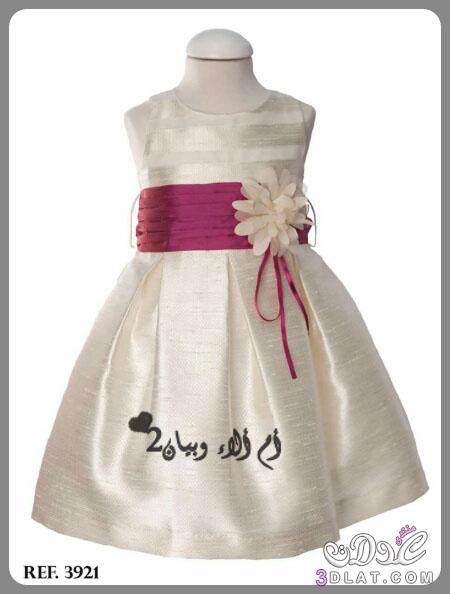 9668fec76 فساتين سهرة رائعة للبنوتات,اجمل الفساتين للسهرات للبنوتات من 3 الى 6 ...