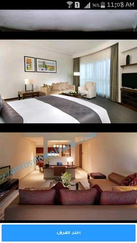 ما لا تعرفه عن برنامج بوكينج أفضل تطبيق لحجز غرف و شقق و فنادق coobra.net