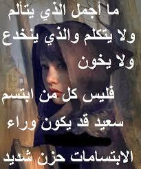 1fe55f8c3 صور حزينة عن الفراق.الحزن.الحب.الامل.الحياة - نور القدس