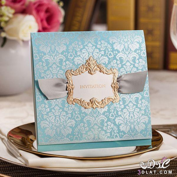 Ideas For Invitation Cards with nice invitation sample