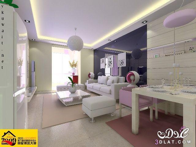 أجمل غرف نوم وصالونات 2015  غرف نوم فخمة 2016  غرف ولا اروع 2017  تصميمات غرف نوم