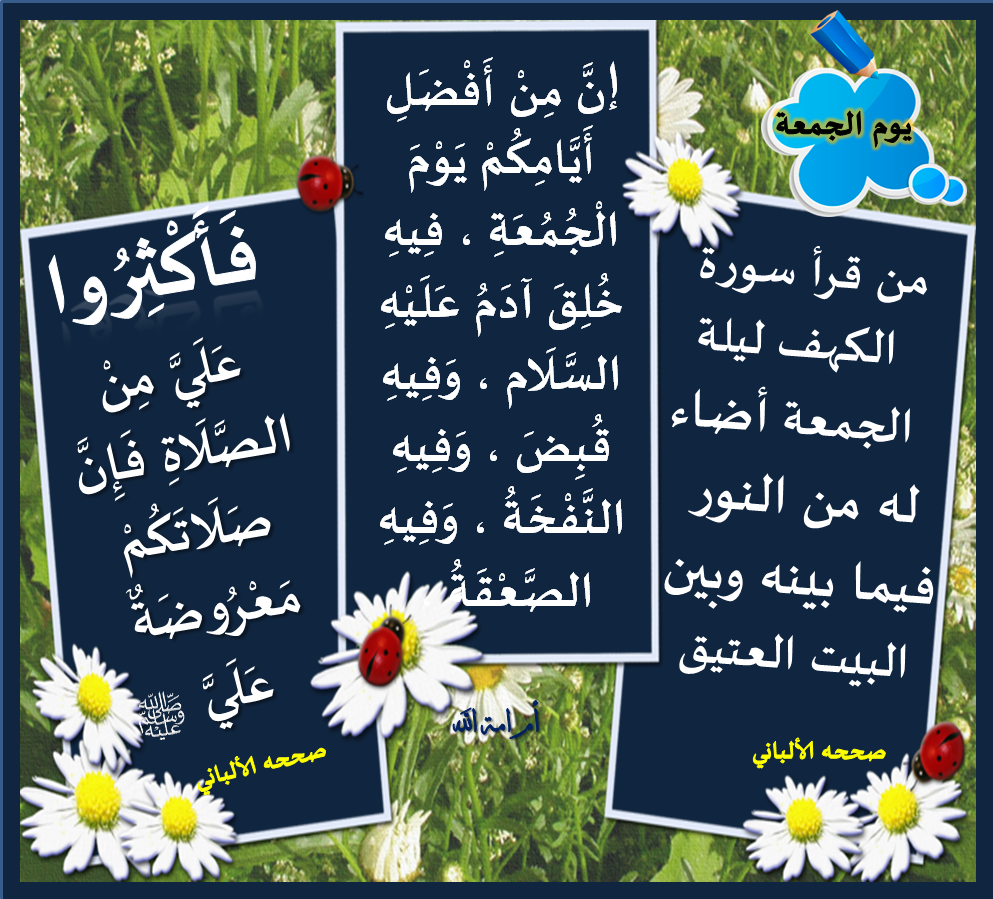 سورة الكهف يوم الجمعة ماهر المعيقلي