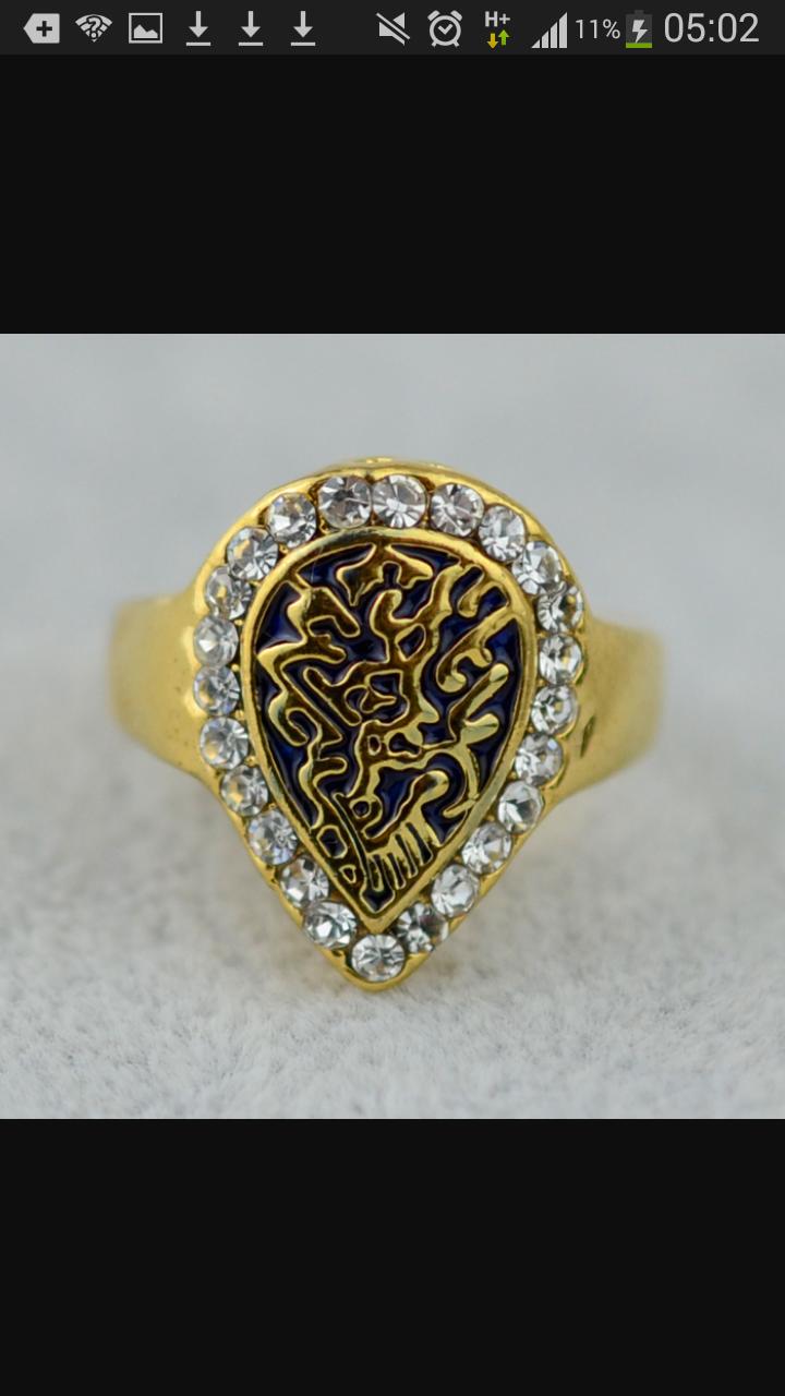 المجموعة الثانية من كولكشن اجمل مجوهرات جولد فيلد ما هي الاجمل بنظرك ؟؟؟ 3dlat.net_08_16_4bf0