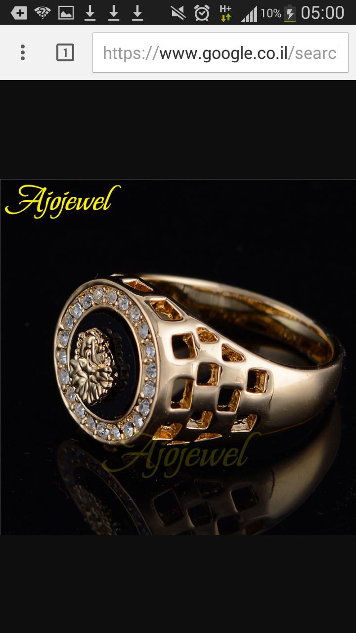 المجموعة الثانية من كولكشن اجمل مجوهرات جولد فيلد ما هي الاجمل بنظرك ؟؟؟ 3dlat.net_08_16_520b