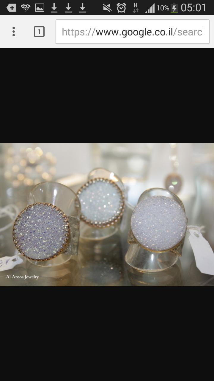 المجموعة الثانية من كولكشن اجمل مجوهرات جولد فيلد ما هي الاجمل بنظرك ؟؟؟ 3dlat.net_08_16_c3d8