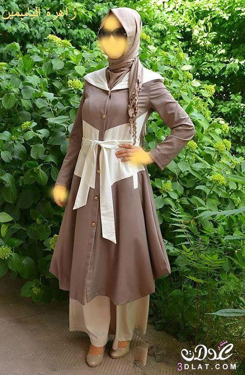 ملابس محجبات أخر أنقة 2017 موديلات محجبات 2016 ازياء اخر شياكة 3dlat.net_08_16_ce52