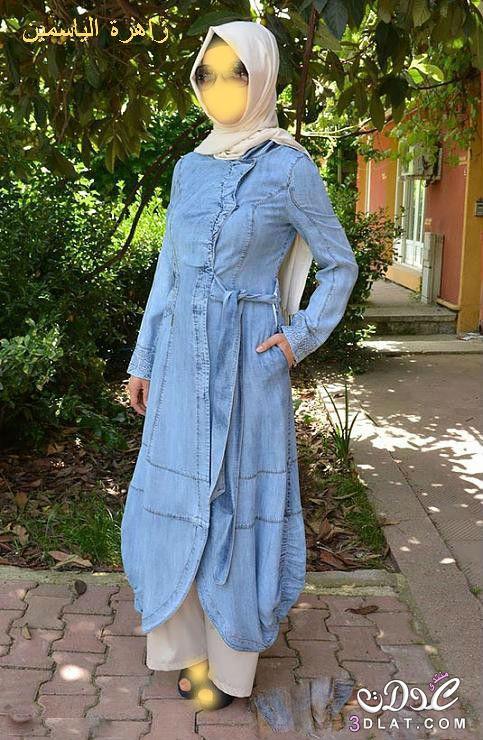 ملابس محجبات أخر أنقة 2017 موديلات محجبات 2016 ازياء اخر شياكة 3dlat.net_08_16_ecb3