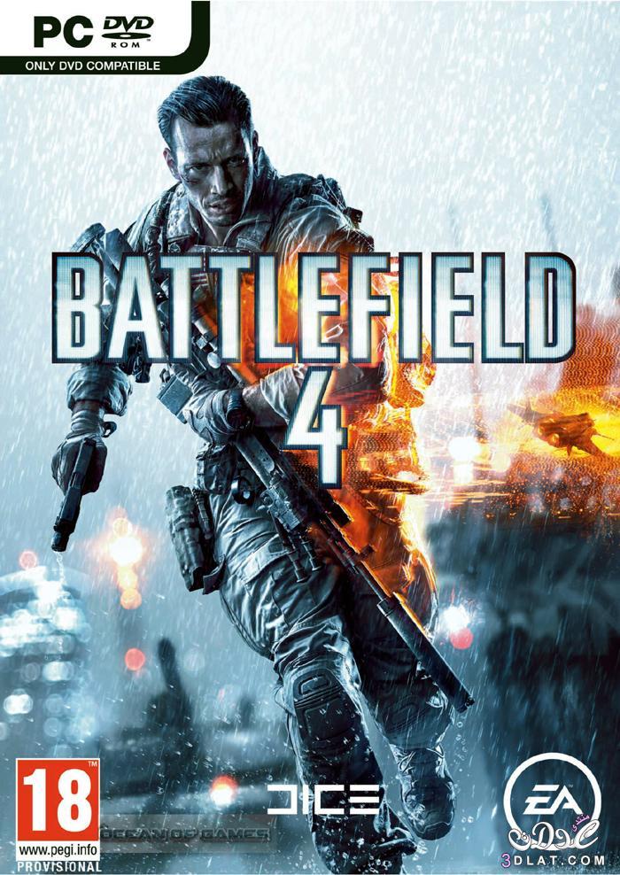 Battlefield 2018,2017 3dlat.net_08_17_4ccd