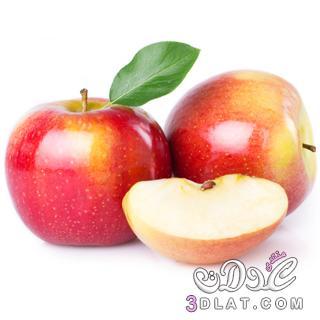 التفاح مافوائد التفاح لجسمك؟ كيف نحافظ على صحتنا بالتفاح؟ مافوائد التفاح للجسم 3dlat.net_09_14slide