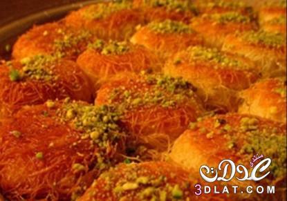 موسوعة الحلويات الرمضانيه الشامله طريقة عمل حلويات رمضان بالصور موسوعة الحلويات الشرق 3dlat.net_09_15_bb24