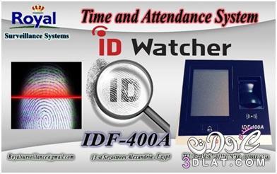 ���� ����� ���� ��������� ������� � ������ ����� id watcher  ����� idf 400a