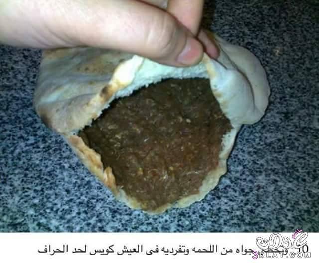 الحوواوشي طريقه تحضير الحواوشي بالخطوات المصوره 3dlat.net_09_17_a239
