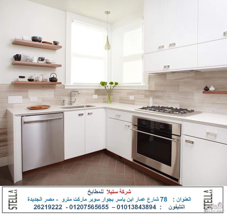 افضل شركة مطابخ فى مصر - مطابخ اكريليك