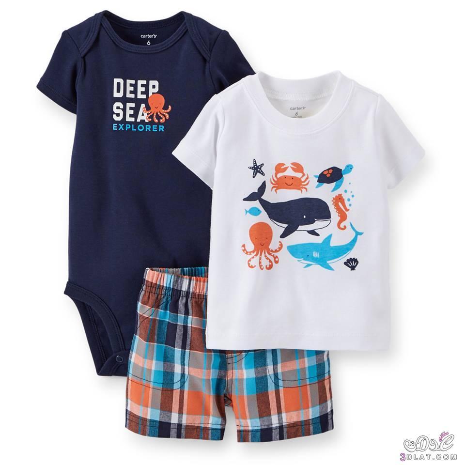ملابس اولاد,,ملابس اطفال 2017 - Pure Sama