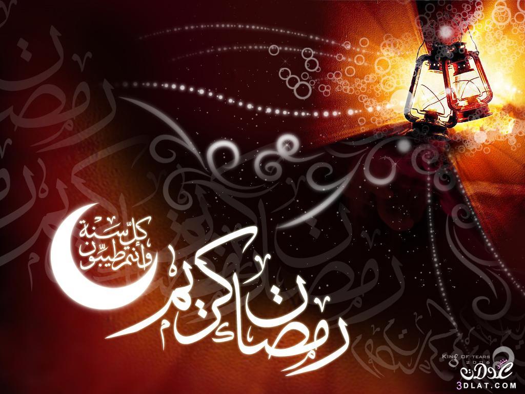 جديدة رمضان 2019 خلفيات رمضانية,تصميمات رمضانية 3dlat.net_10_16_0293
