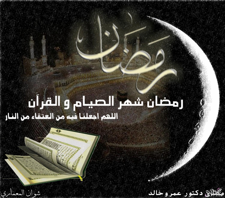 جديدة رمضان 2019 خلفيات رمضانية,تصميمات رمضانية 3dlat.net_10_16_64f8