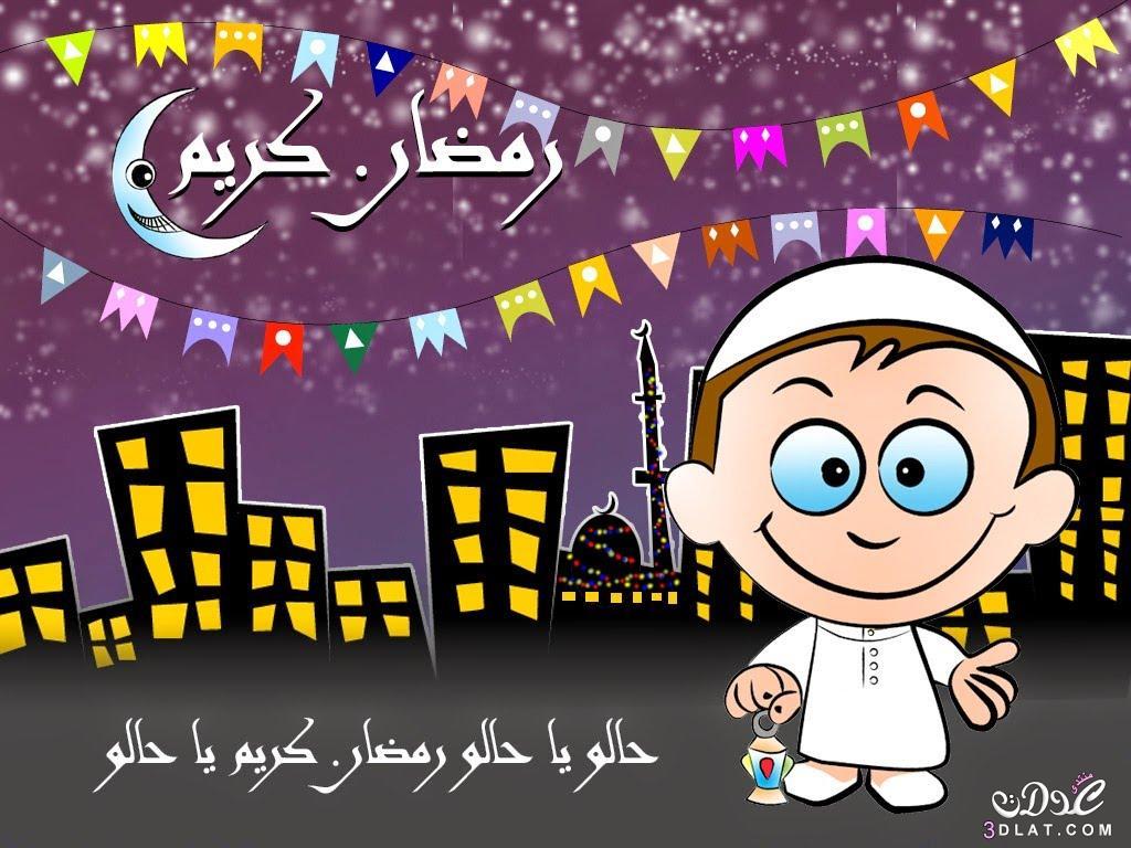 جديدة رمضان 2019 خلفيات رمضانية,تصميمات رمضانية 3dlat.net_10_16_6bfb