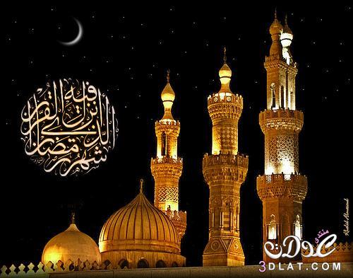 جديدة رمضان 2019 خلفيات رمضانية,تصميمات رمضانية 3dlat.net_10_16_a61a