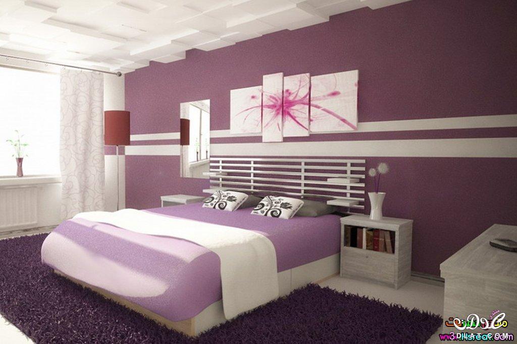 غرف نوم باللون البنفسجياجمل غرف نومغرف راقية أنثى ٱستثنٱئية
