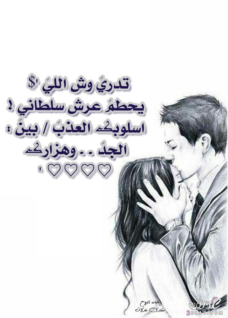 الحب الحياه واقوال ودموع اجمل كلمات 3dlat.net_10_17_2238