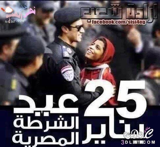 شعر عن عيد الشرطة 2020 عبارات مدح وفخر رجال الشرطة قصائد عن