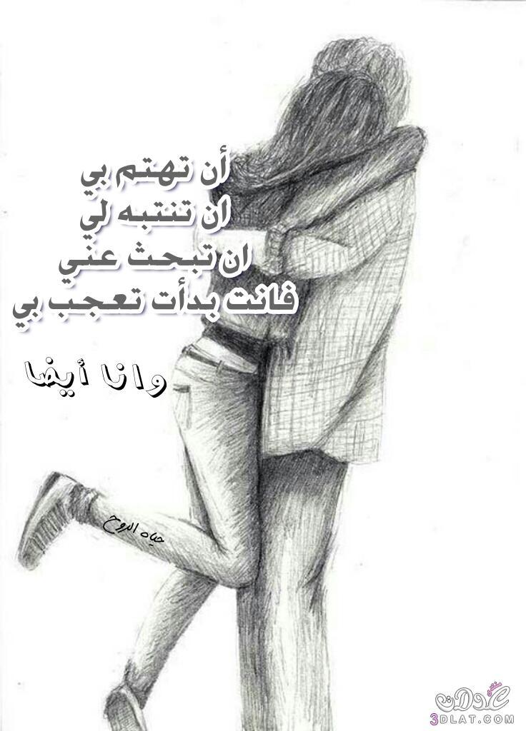 الحب الحياه واقوال ودموع اجمل كلمات 3dlat.net_10_17_cdaa