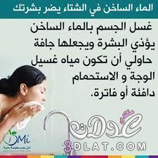 ����� ���� ����� ���� ��� ����� ���� ����� 3dlat.net_11_14downl