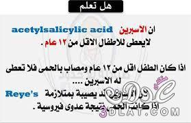 ����� ���� ����� ���� ��� ����� ���� ����� 3dlat.net_11_14image