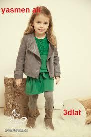 ملابس اطفال رائعه 3dlat.net_11_14images-4-_31721