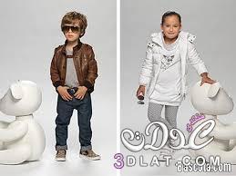 ملابس اطفال رائعه 3dlat.net_11_14images-5-_41aa3