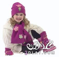 ملابس اطفال رائعه 3dlat.net_11_14images-6-_8db3e