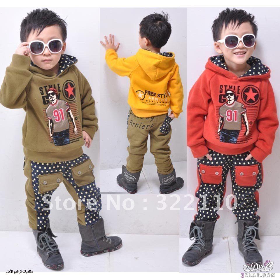 ازياء شتوية للاطفال 2017 ملابس