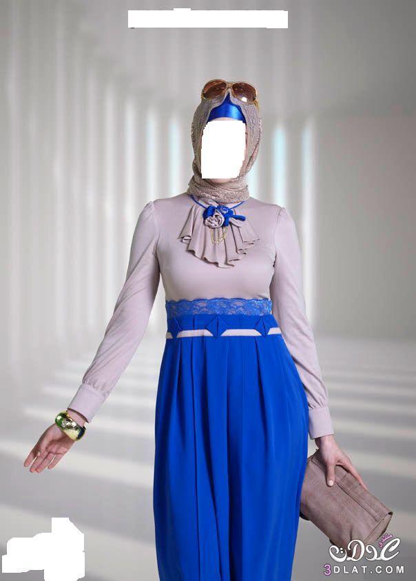 7bbfc8d21 ملابس محجبات صيف 2020 - دلوعة مسموعة