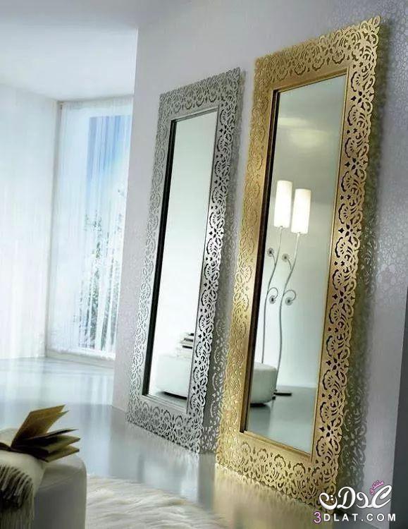 2018 - Hacer marco espejo ...