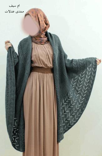 صور أزياء محجبات أنيقة 2017 ملابس محجبات للصبايا , ازياء شيك للمحجبات2018 2017