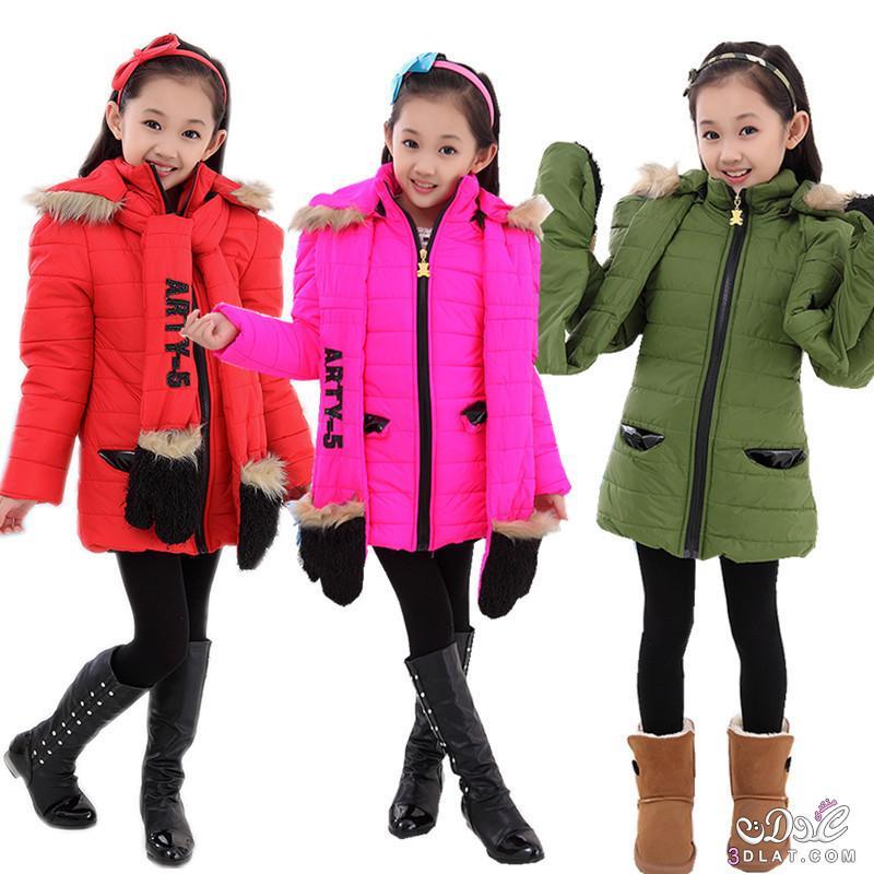 #صور Clothing for winter Girls2017ملابس بنات شتوية 2017 3dlat.net_11_17_4daa