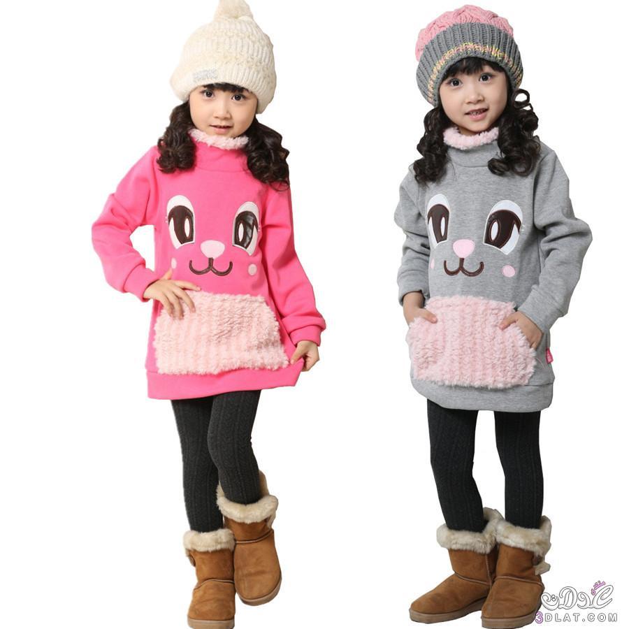 #صور Clothing for winter Girls2017ملابس بنات شتوية 2017 3dlat.net_11_17_e020