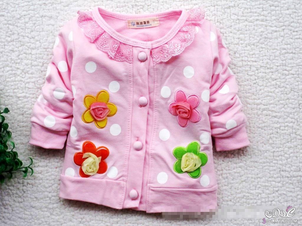 6f2f880cf ملابس اطفال بنات شتوية 2020,احدث ملابس اطفال بنات,ملابس كيوت وانيقة ...