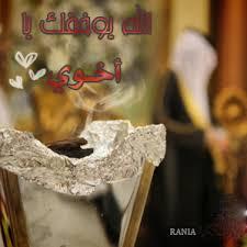 كلمات عن الحجاب , أبيات شعر الحجاب والاحتشام