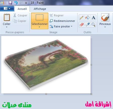 شرحي بالصور تأثيرات ثلاثية الأبعاد صورة 3dlat.net_12_17_2c3b