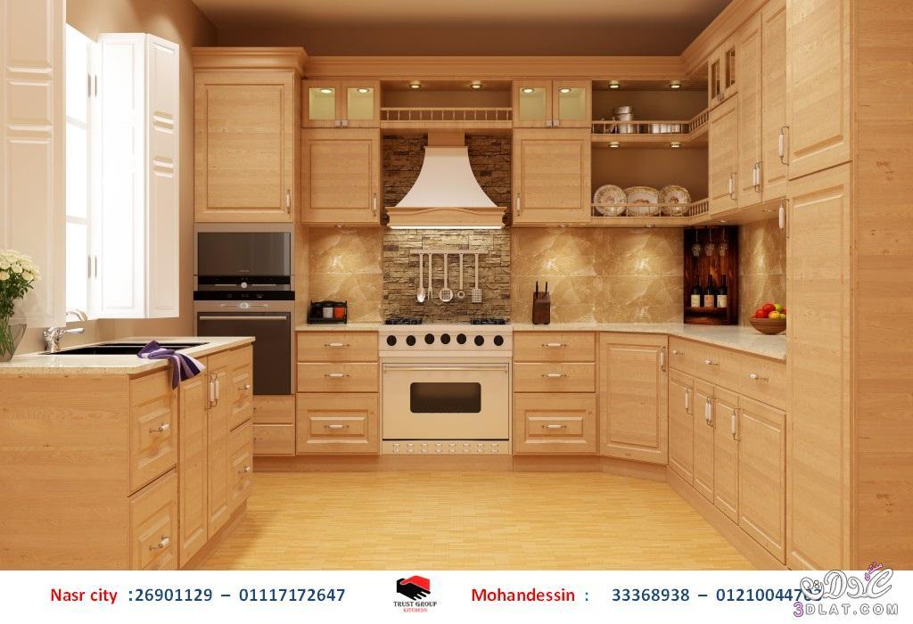 مطابخ اكريليك - مطابخ خشب - مطابخ قشرة ارو ( للاتصال 01210044703)