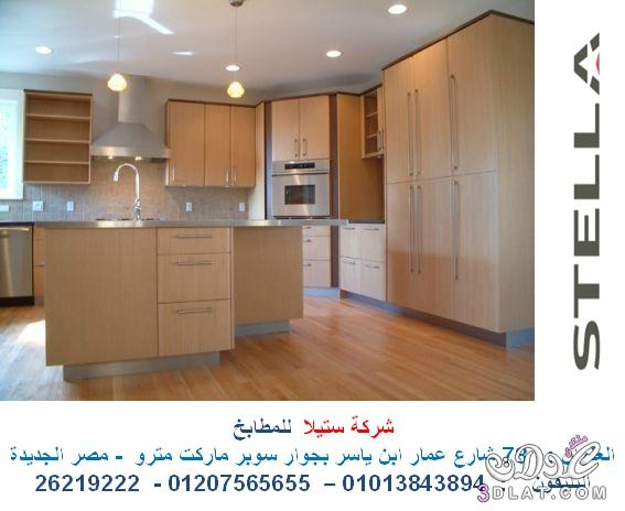 اسعار مطابخ خشب – اسعار مطابخ اكريليك – مطابخ ارو ( للاتصال 01207565655)