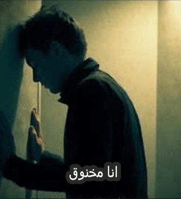 حزينة 2019 رمزيات الضيق تعبان سوداء 3dlat.net_12_17_e215