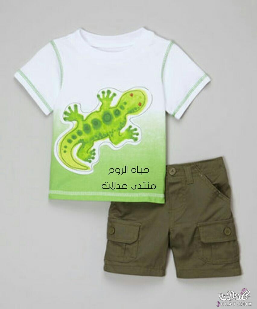 476ff66b365e7 ملابس اطفال صيفي ، ملابس ولادي ، ترنجات للاطفال ، اطقم خروج - حياه ...
