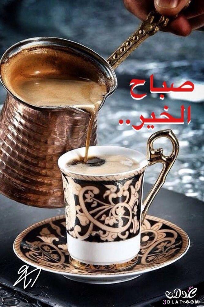 türk kahvesi sözleri tumblr