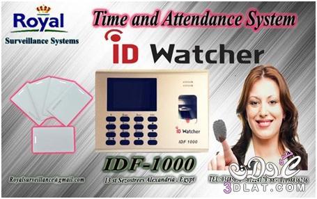 ������ ���� ������� ����� id watcher ����� idf 1000