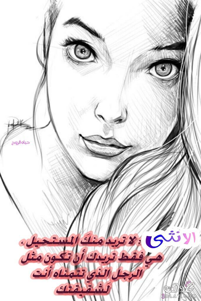 كلمات الحب والغيره والعشق مصوره تصميمي 3dlat.net_13_17_a6cf