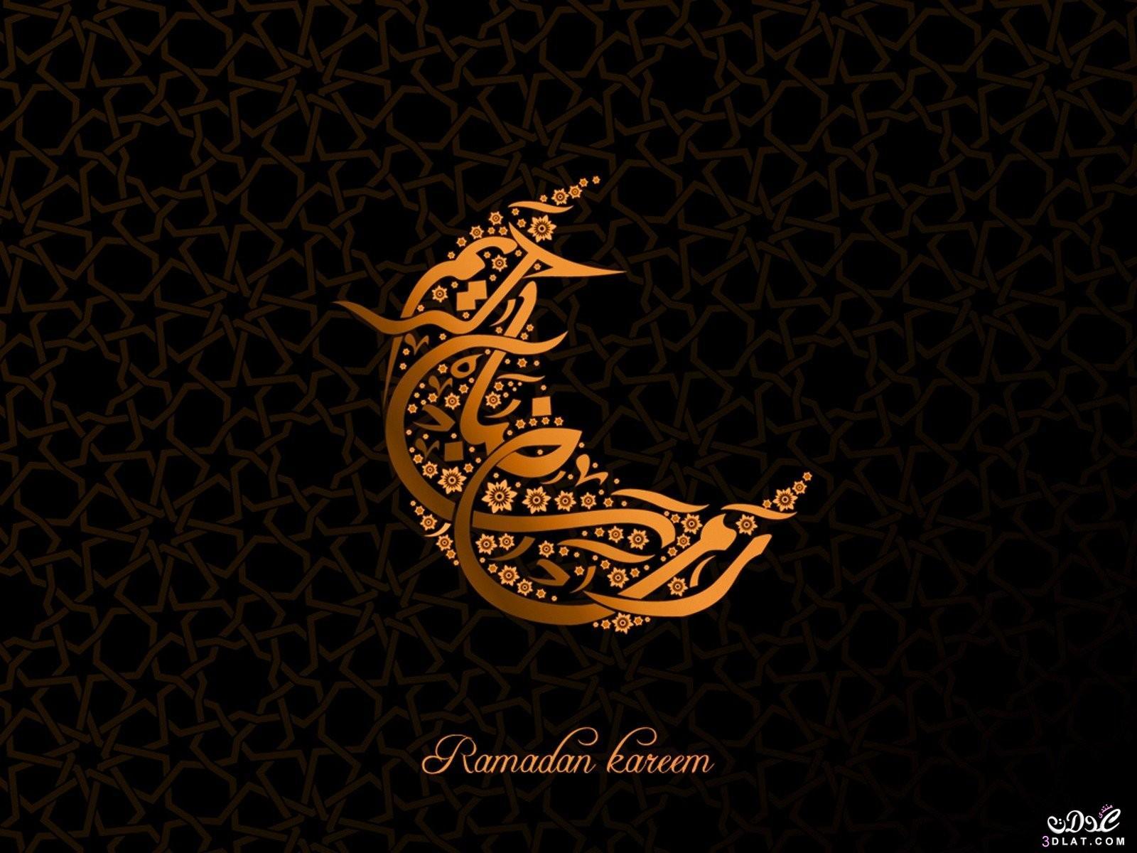 اجمل بوستات للفيس احدث بوستات رمضانيه 3dlat.net_14_15_2ebb